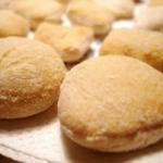 Kuřecí sušenky